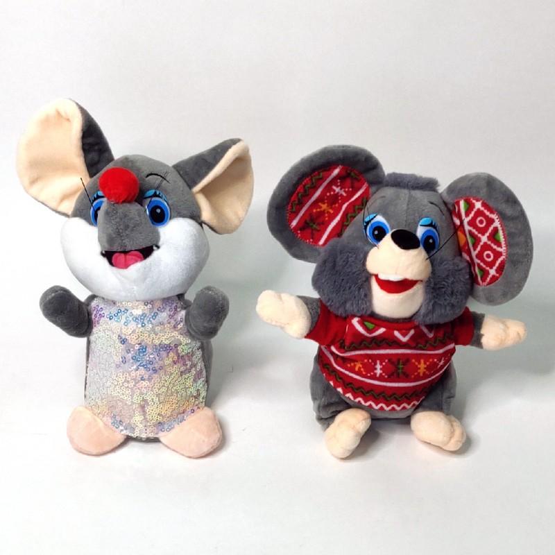 Kalbantis ir judantis Žiurkiukas